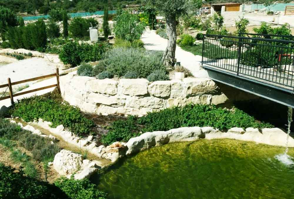 Anagyris Essential Oils Park & Restaurant